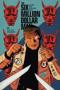THE SIX MILLION DOLLAR MAN #1 - Cover C
