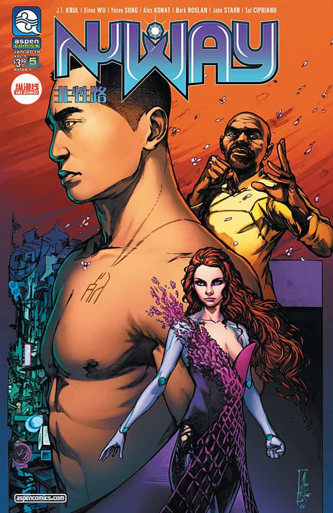 Nu Way #5 Cover A