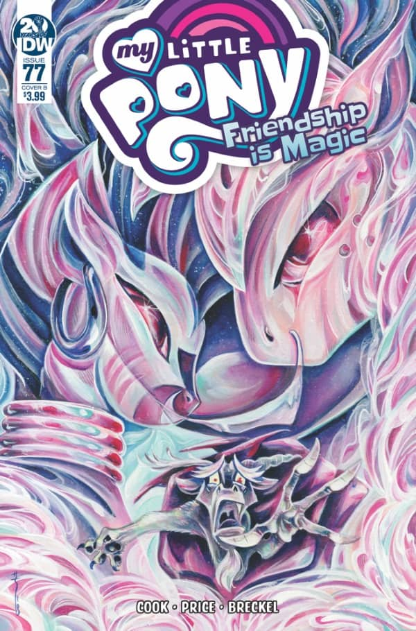 My Little Pony: Friendship is Magic #77 - Cover B